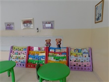 KG Reading Area