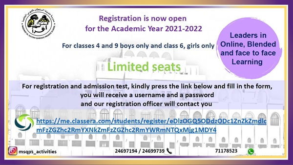 MSQPS Admission is now open for the next Academic Year 2021-2022 - Limited Seats